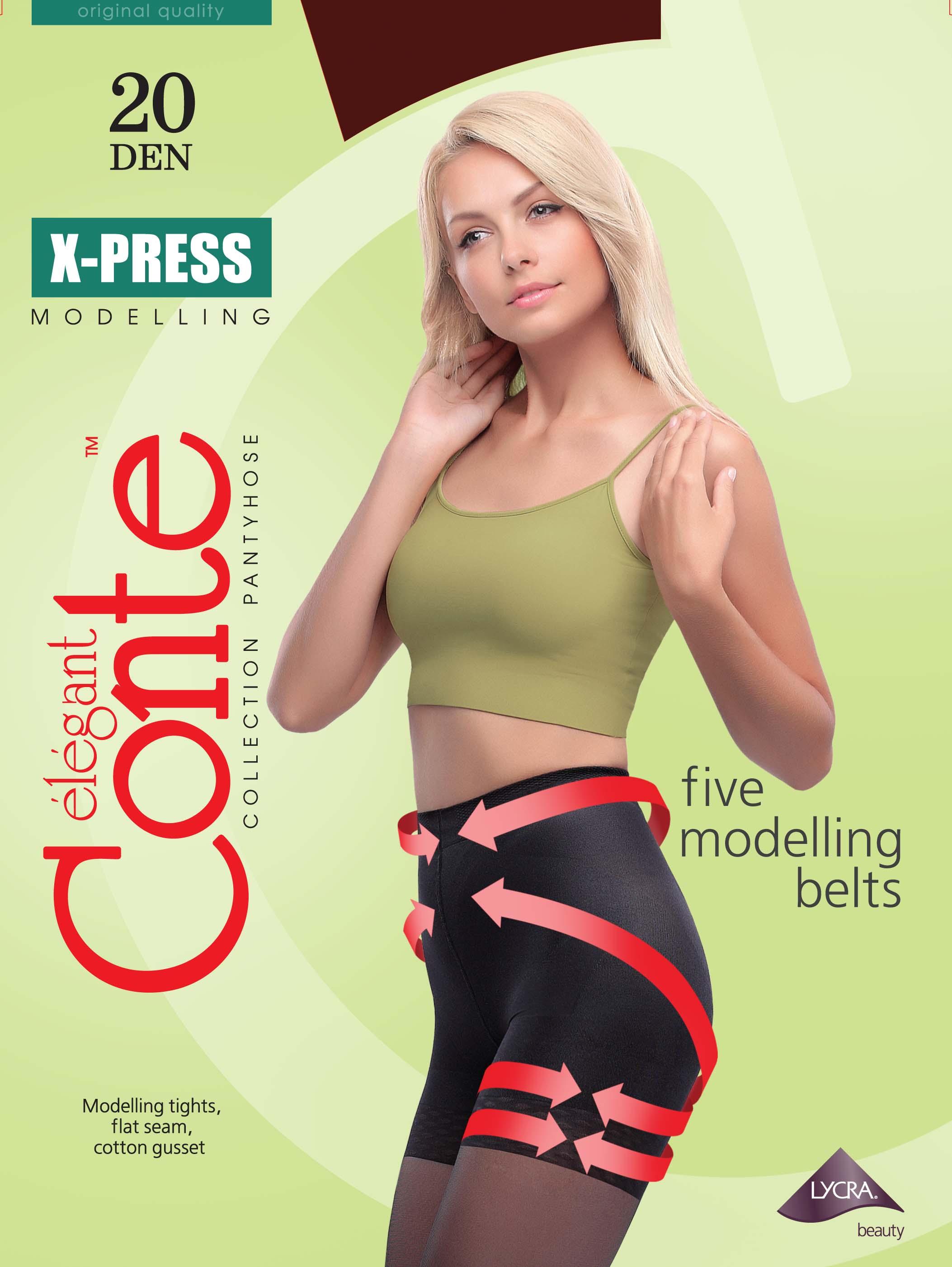 Колготки Conte X-Press размер 2 плотность 20 Den Bronzo