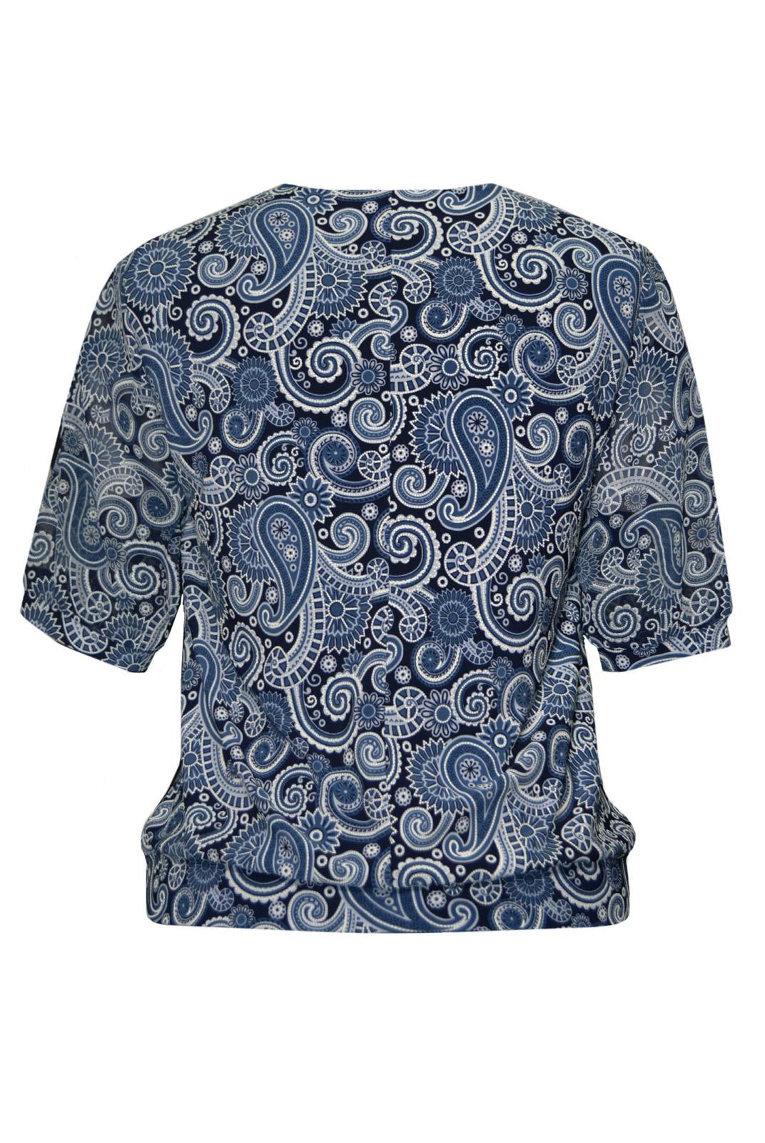 Блузка 62 Купить